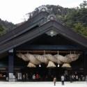 Izumo Shrine thumbnail