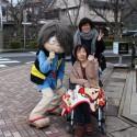 mizuki load thumbnail