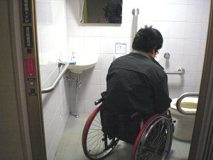 Inside of the accessible bathroom