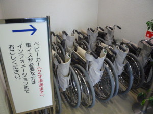 Wheelchairs and baby carriages for lending