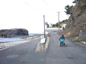 Umineko Slope