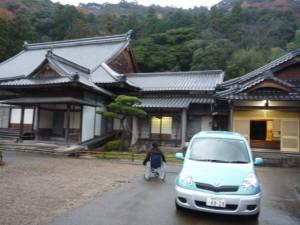 Around the entrance