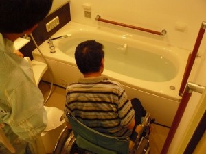 A bath inside the accessible room