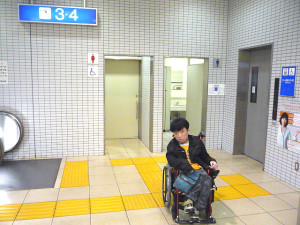 In front of the accessible bathroom