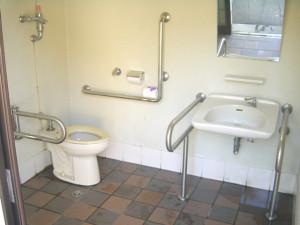 Beside the Taisha parking space: Inside the bathroom