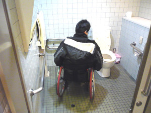 Inside of the accessible bathroom 2