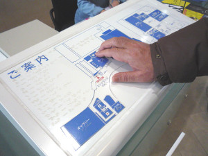 Braille direction board