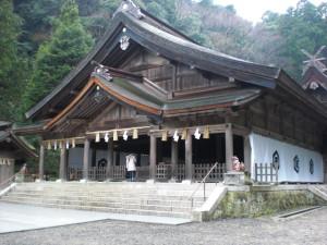 Front shrine