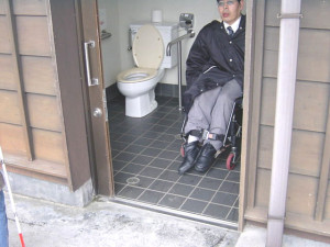 Entrance to the accessible bathroom
