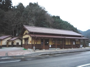 Ginzan Park, Ōda-shi Tourism Association