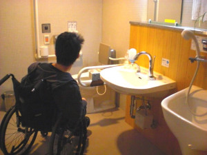 Inside of the accessible bathroom on the 1st floor