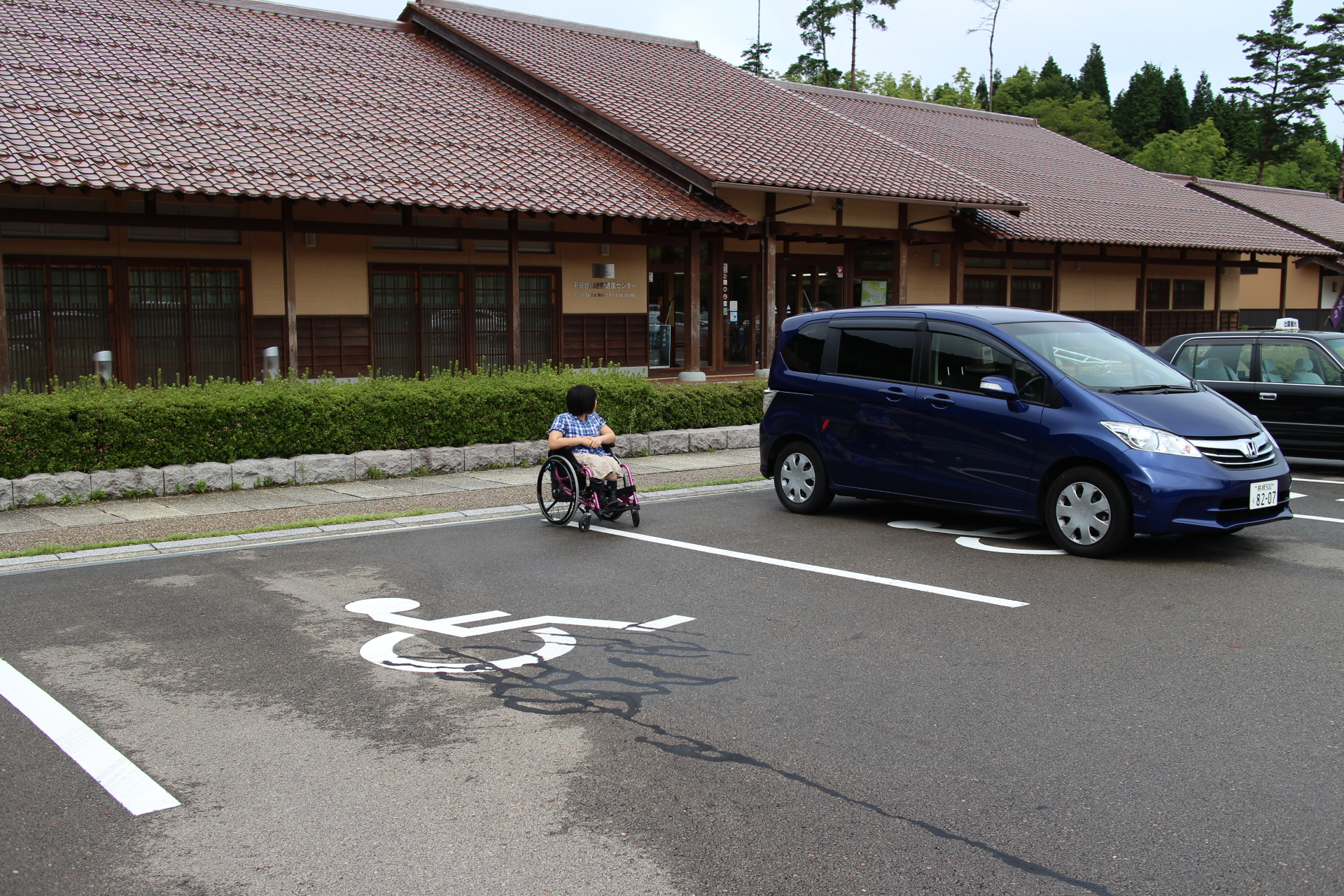Accessible Travel San-in Iwami Ginzan World Heritage Center