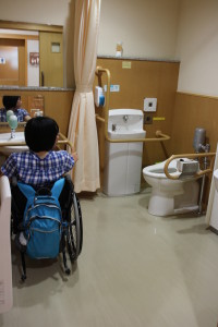 Inside of accessible bathroom