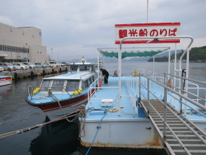 Boarding point of Kuniga pleasure boat