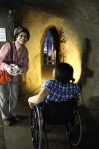 Inside of Ryūgenjimabu