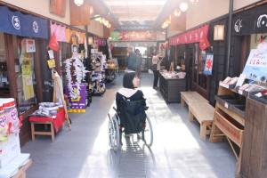 Goen Yokochō