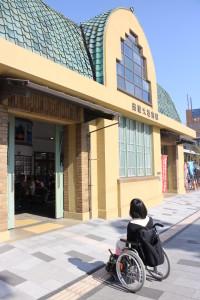 Izumo Taisha Mae Station