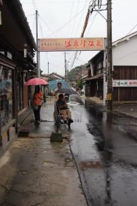 Townscape of Yunotsu