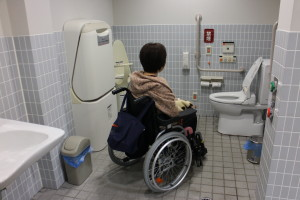 Accessible bathroom inside the museum