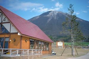 Mount Daisen seen from Daisen Makiba Milk-no Sato