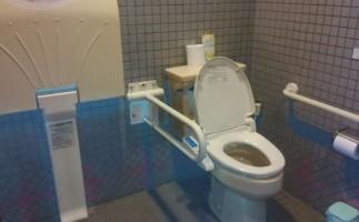 Accessible bathroom near Shirakabe Dozogun 2