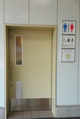 Accessible bathroom near Mizuki Shigeru Road