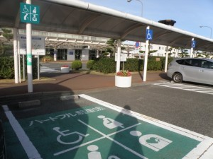 Accessible parking space at Tottori Airport (Konan Airport)