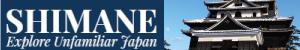 SHIMANE | Explore Unfamiliar Japan